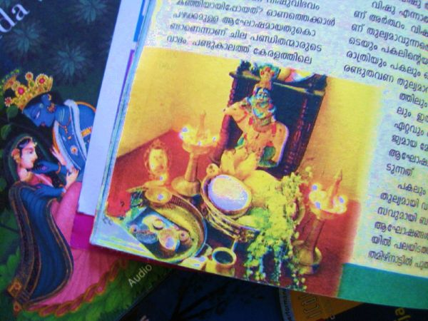 3_Magazine_Vishu